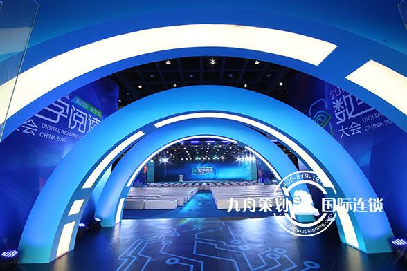 2017中国数字阅读大会 会场走廊