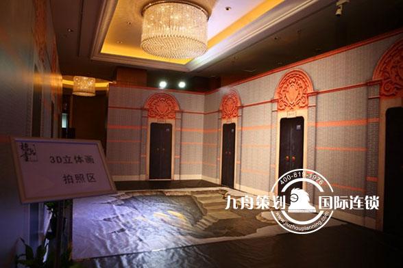 橡品堂暨橡果藏品首日封上海启动会现场氛围布置