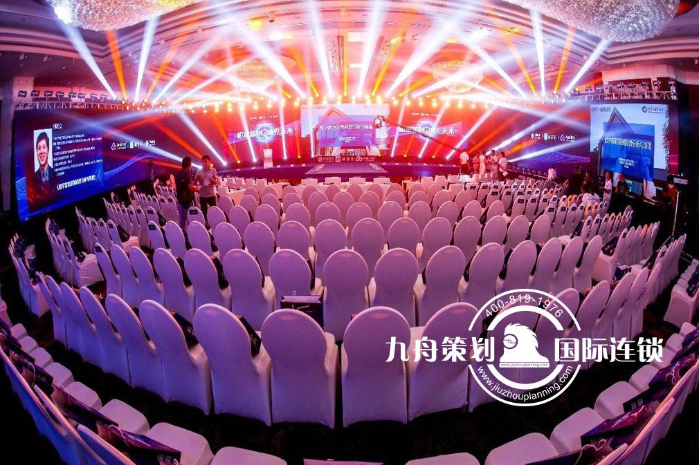 2018年中国移动数字家庭西溪汇