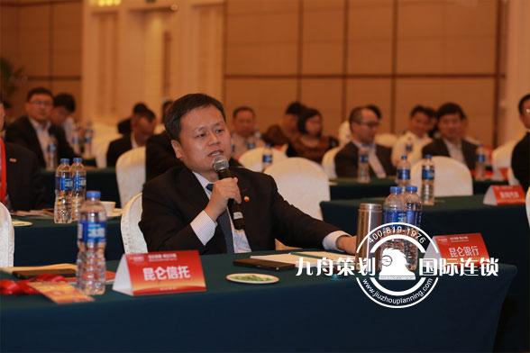 昆仑银行国际业务结算中心客户座谈会讲话