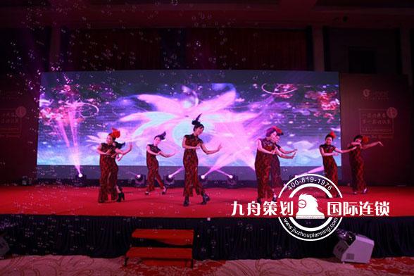 科医人20周年庆典晚宴盛典演艺节目