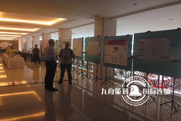 国际水文科协地下水质论坛会议论文展示