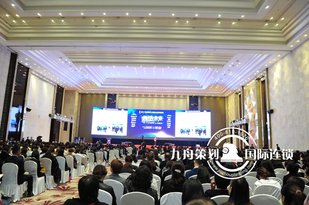 第十二届世界华人保险大会系列活动——制造未来 青岛站