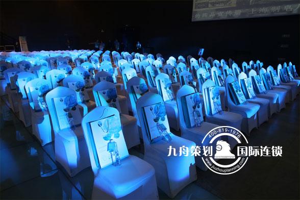 2017上海杨树浦国际创新论坛座位