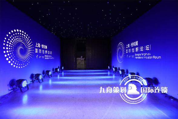 2017上海杨树浦国际创新论坛入场