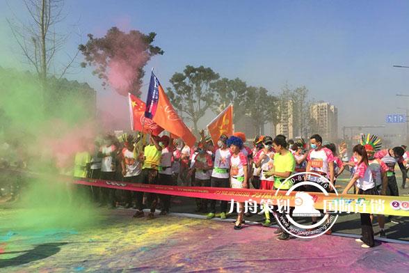 彩虹跑活动