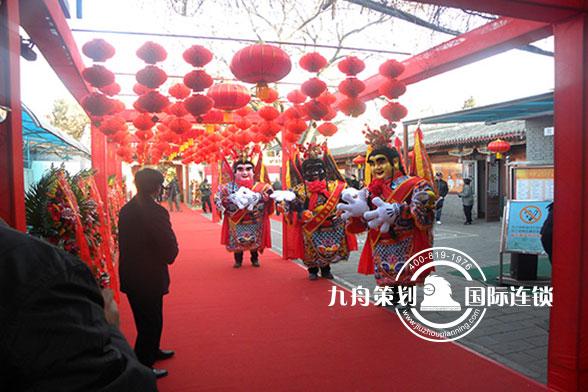 西城少年宫55周年庆迎宾