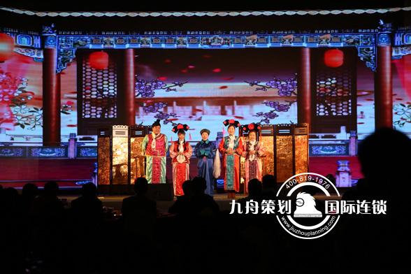 """杭州多赢""""同心同行,谋远共赢""""年会表演"""
