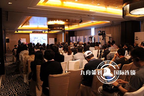城市交通综合开发国际研讨会会场