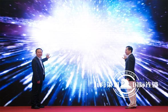 周大福&中国集邮总公司战略合作发布会启动