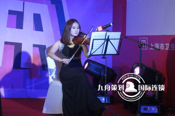 上海卫生设计研究院30周年庆典小提伴宴