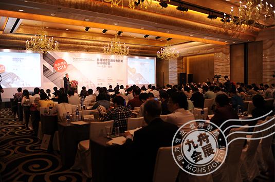 如何选择一家合适的会议公司 北京会务公司