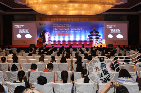 会议进行中的会前工作,会议千亿国际娱乐官方网站公司需要注意什么?