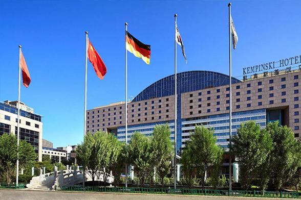北京燕莎中心凯宾斯基饭店