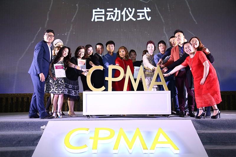 广州九舟公关活动竞技宝|客户端公司助力CPMA专业美甲认证体系发布会
