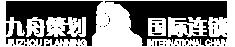九舟竞技宝|客户端 国际连锁