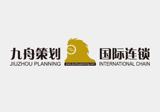 九舟千亿国际娱乐官方网站