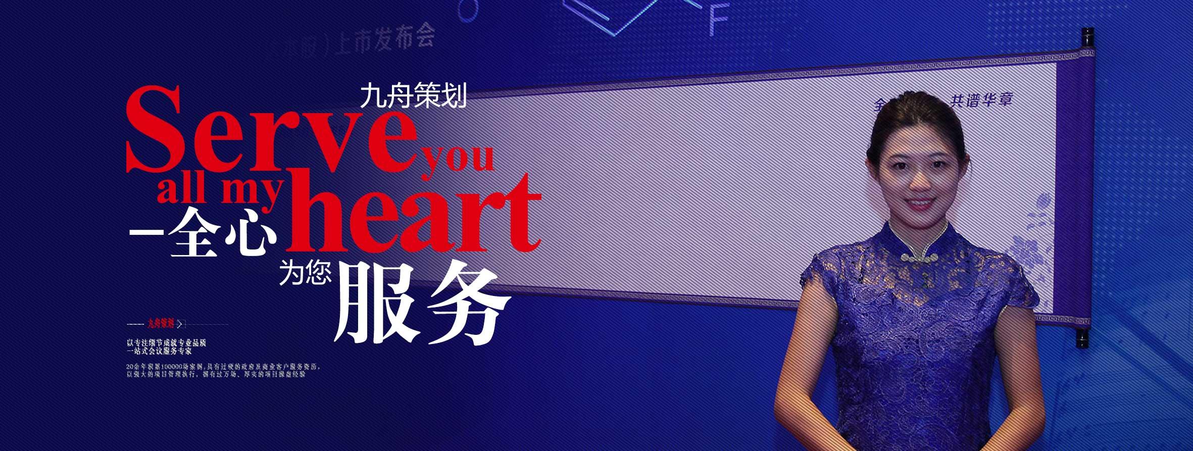 活动千亿国际娱乐官方网站banner2