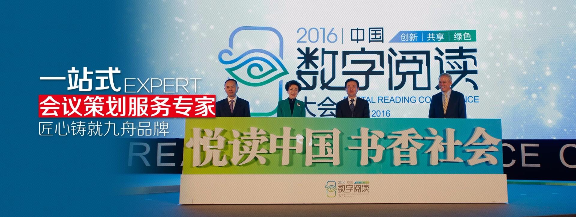 会展千亿国际娱乐官方网站banner2