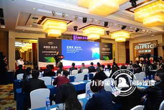 杭州会议公司哪个最好 做一场成功的会议活动你必须知道的那些事