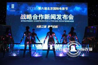 苏州发布会千亿国际娱乐官方网站哪家好?如何千亿国际娱乐官方网站一场成功的新闻发布会?