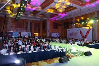 杭州新闻发布会千亿国际娱乐官方网站哪家更好?新闻发布会千亿国际娱乐官方网站有哪些小技巧?