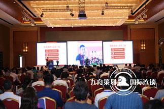 2016中国互联网保险大会