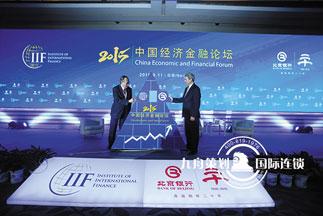 郑州会议公司哪家强?如何选择专业的会议千亿国际娱乐官方网站公司?