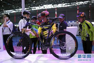 第27届中国国际自行车展览会在上海开幕