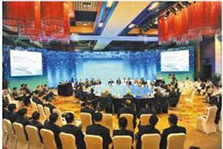第三届太平洋旅游论坛在俄罗斯举行
