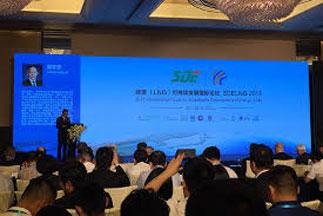 首届能源(LNG)可持续发展国际论坛助推能源小镇建设