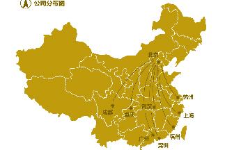热烈祝贺武汉九舟千亿国际娱乐官方网站公司成立