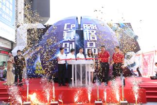 武汉庆典千亿国际娱乐官方网站公司如何选择一家靠谱的