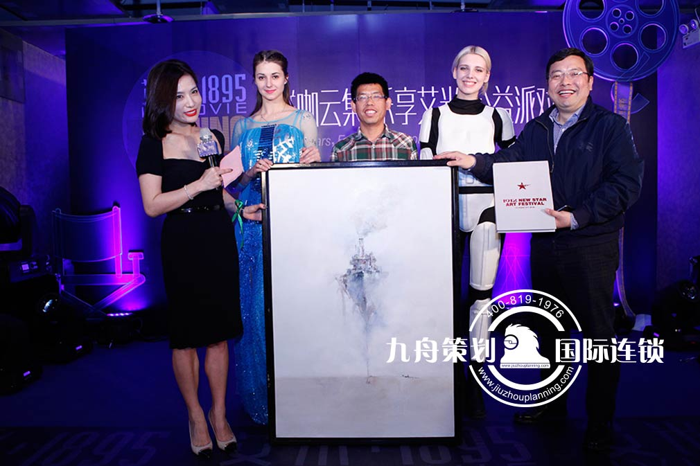 如何选择一家武汉高端的庆典千亿国际娱乐官方网站公司