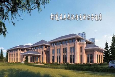 武汉会议中心