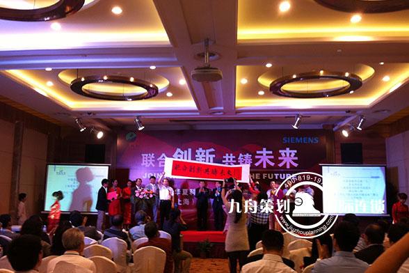 武汉举行活动该如何选择千亿国际娱乐官方网站公司以及活动的注意事项