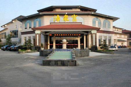 武汉天外天荣华度假酒店
