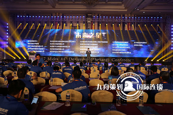 专业的深圳活动千亿国际娱乐官方网站公司是怎样高效的服务客户的?