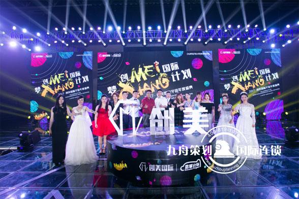 广州晚会千亿国际娱乐官方网站公司哪家最专业?