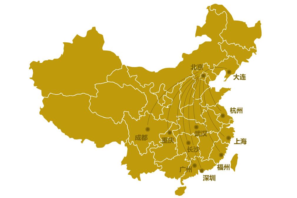 热烈庆祝长沙九舟活动千亿国际娱乐官方网站有限公司成立