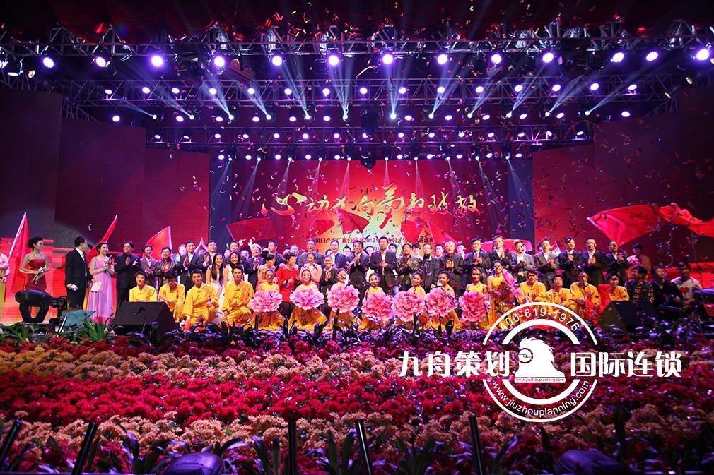 北京举办年会为什么要找一个专业的年会千亿国际娱乐官方网站公司?