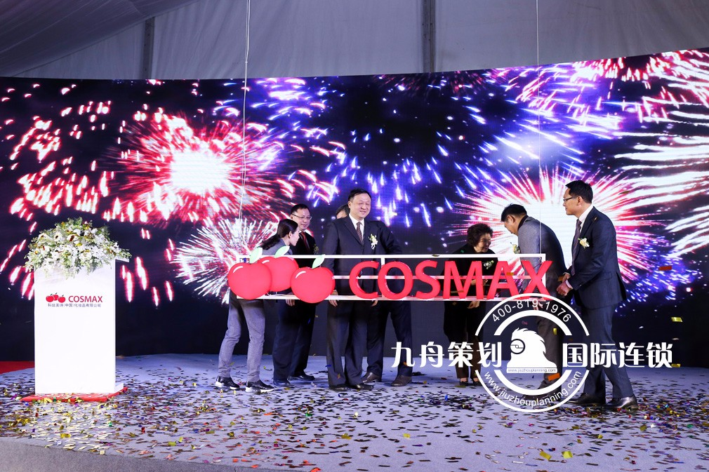 在上海如何办好一个成功的年会?