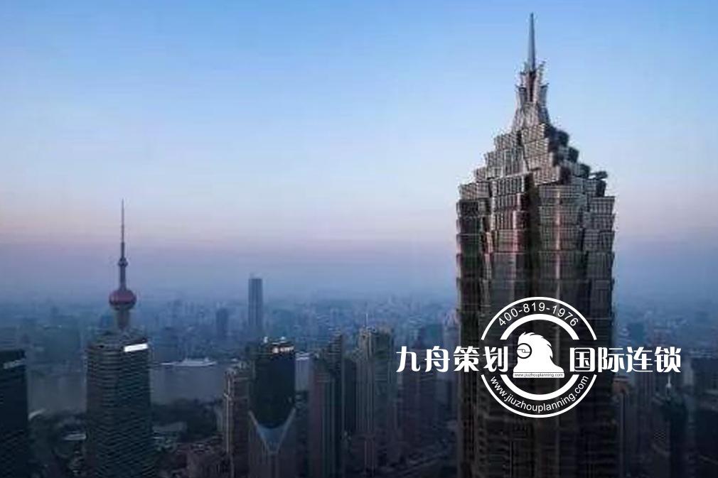 上海金茂君悦大酒店