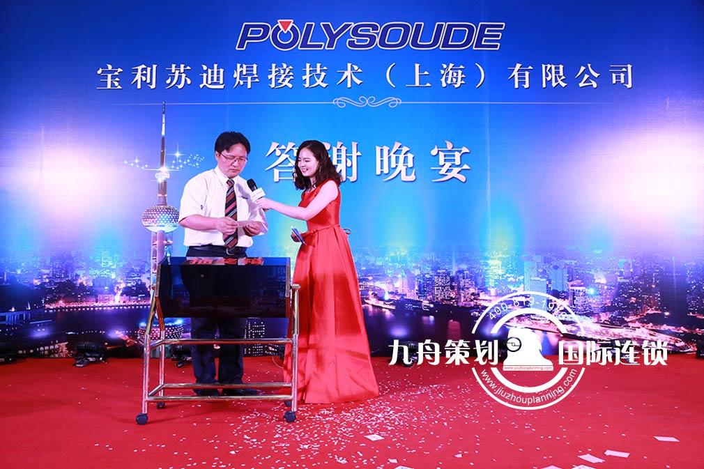 最专业的广州答谢会千亿国际娱乐官方网站公司