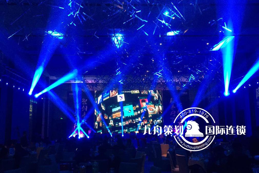 上海答谢会千亿国际娱乐官方网站公司哪个最好?