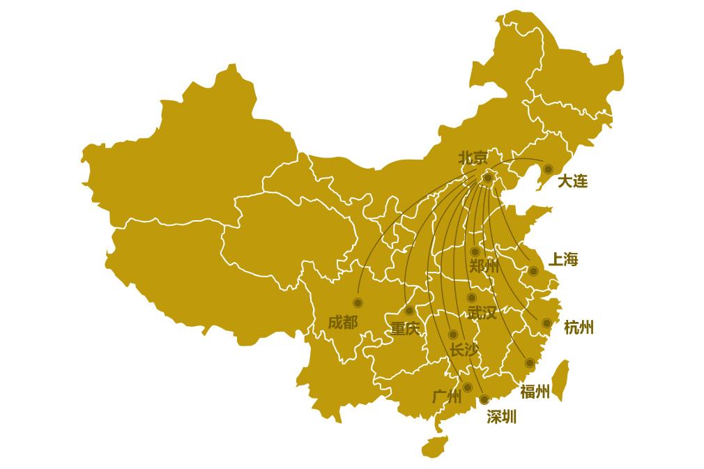 热烈庆祝郑州九舟会展千亿国际娱乐官方网站有限公司成立