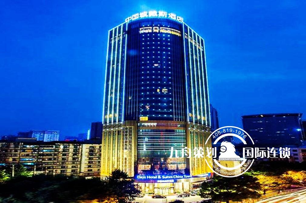 中国城戴斯国际酒店