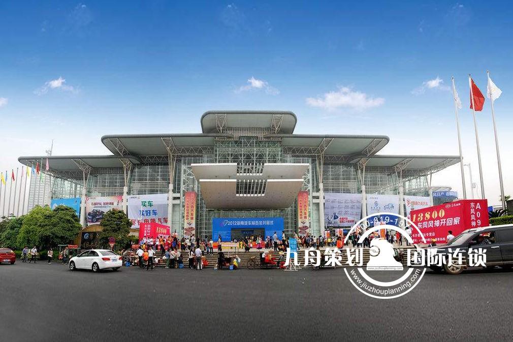 湖南国际会展中心