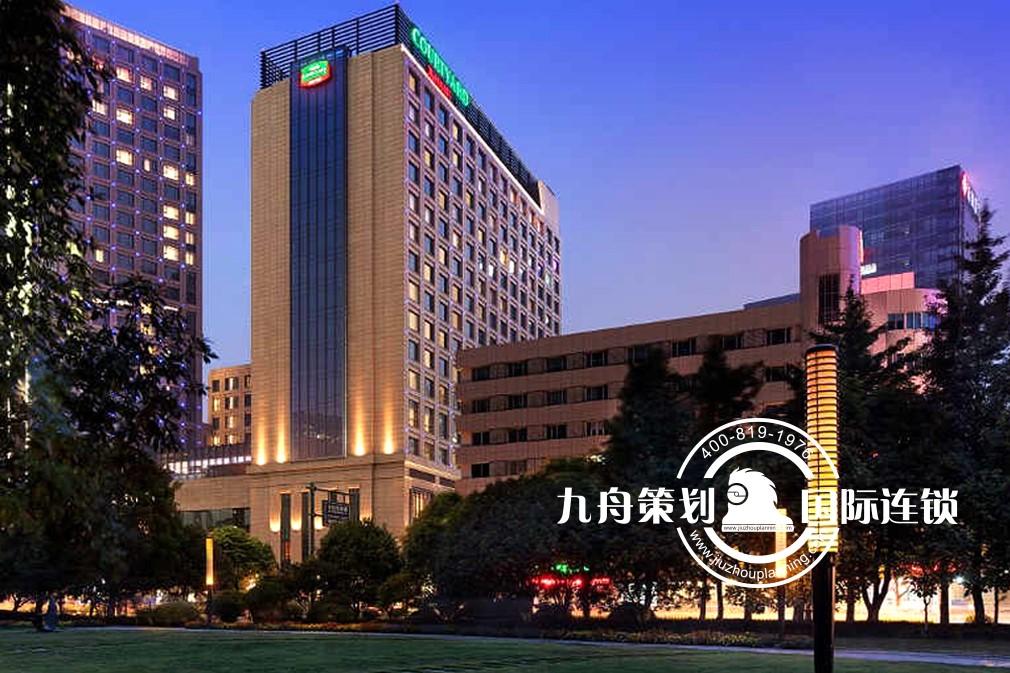 杭州武林万怡酒店