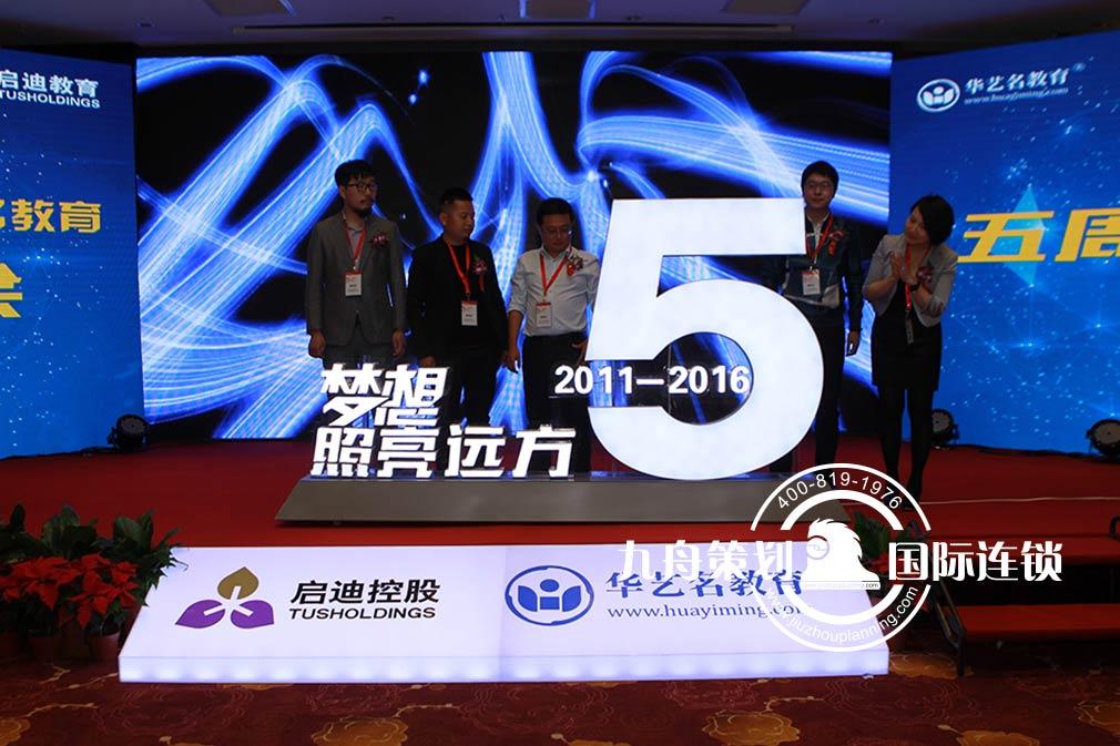 北京活动千亿国际娱乐官方网站公司到哪家好